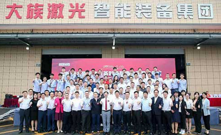 Hunan Han's Laser Smart Equipment Group Factory