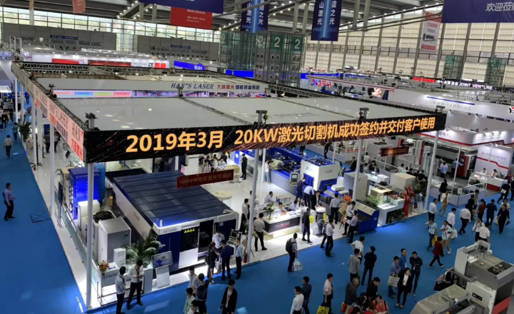 2019 SIMM | Han's Laser Smart Equipment Group
